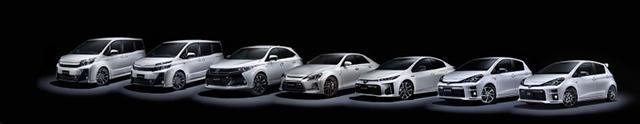 Gazoo Racing Company: Toyota GR series lineup